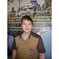 КЫРОВ ПАВЕЛ АЛЕКСАНДРОВИЧ - массажист - методист.